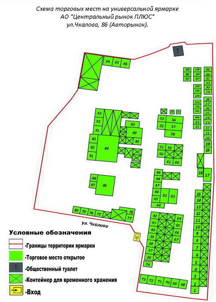 Схема территории авторынка